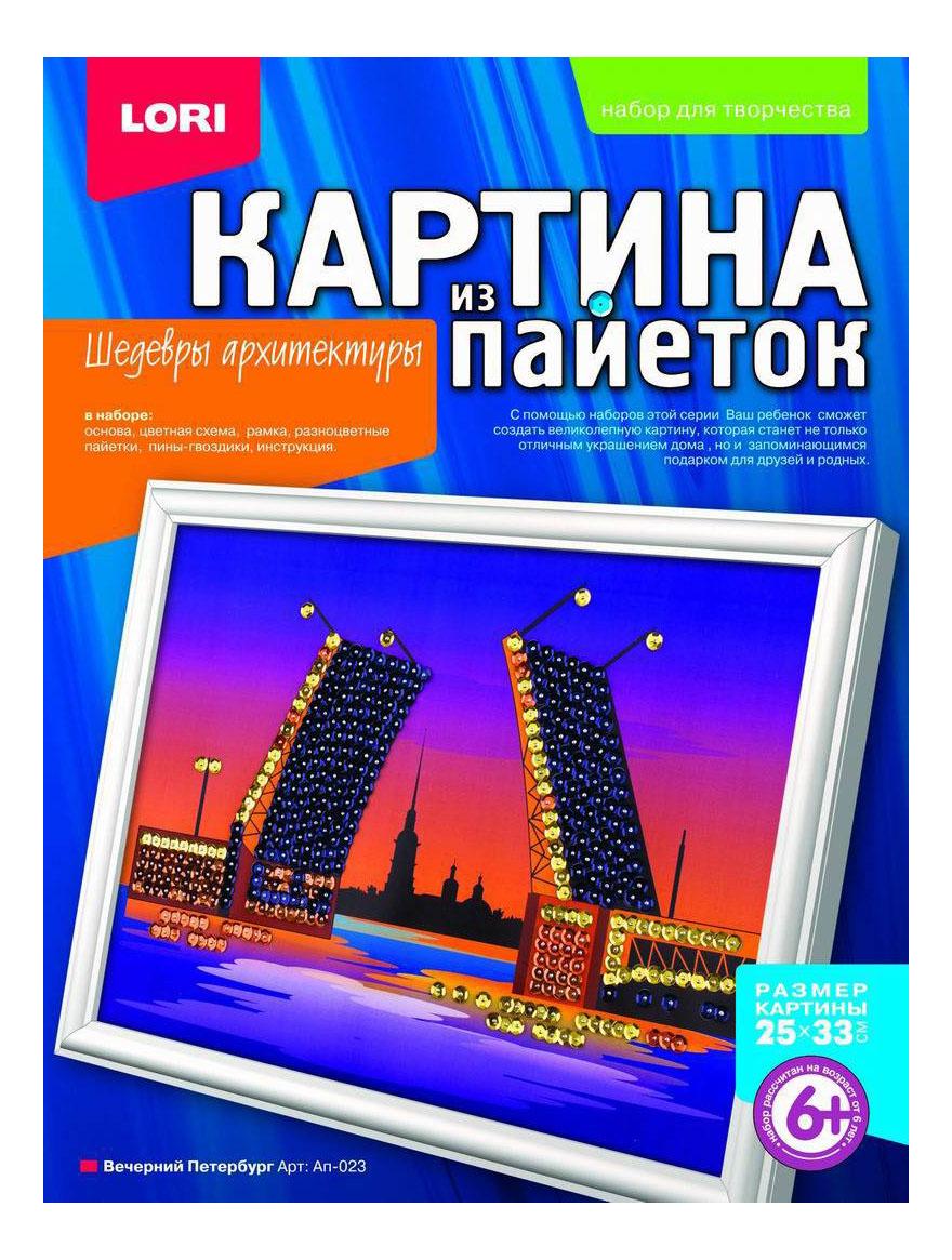 Аппликация из страз, пайеток LORI Вечерний Петербург