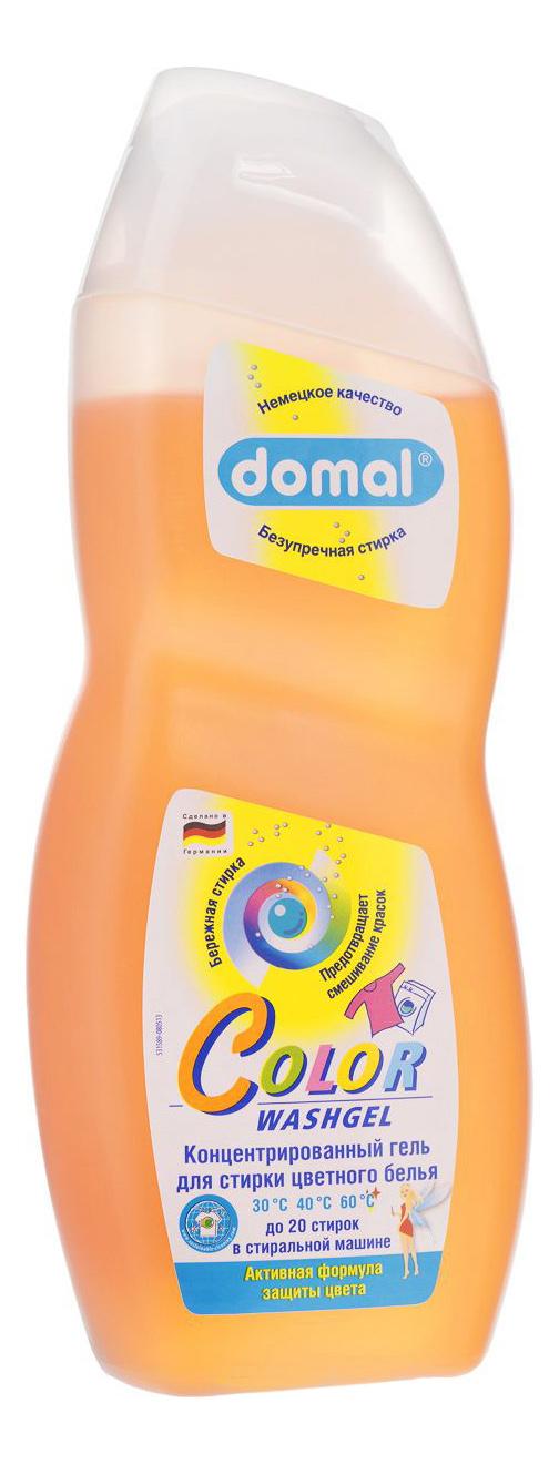 Гель для стирки Domal для цветных тканей 750 мл