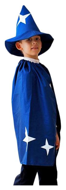 Карнавальный костюм Бока Звездочет, цв. синий р.122