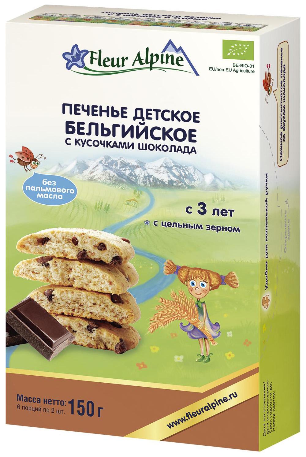 Печенье Fleur Alpine Бельгийское с кусочками шоколада