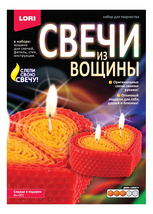 Купить Свечи из вощины Сердце в подарок 5+ LORI, Рукоделие