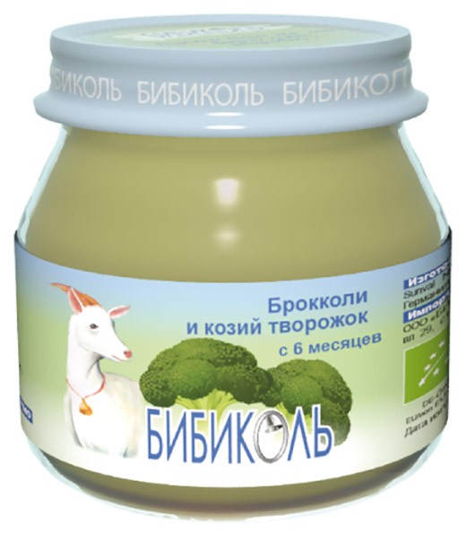 Пюре органическое овоще-молочное Бибиколь Броколли и козий творожок 80 г