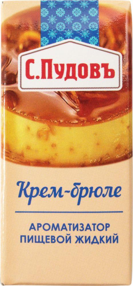 Ароматизатор С.Пудовъ пищевой крем-брюле жидкий 10 мл фото
