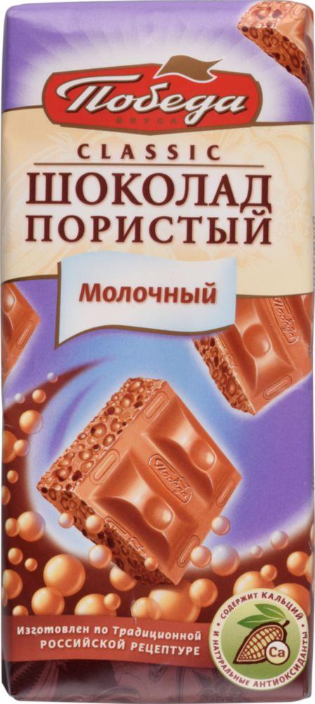 Шоколад пористый молочный Победа вкуса сlassic 65 г фото