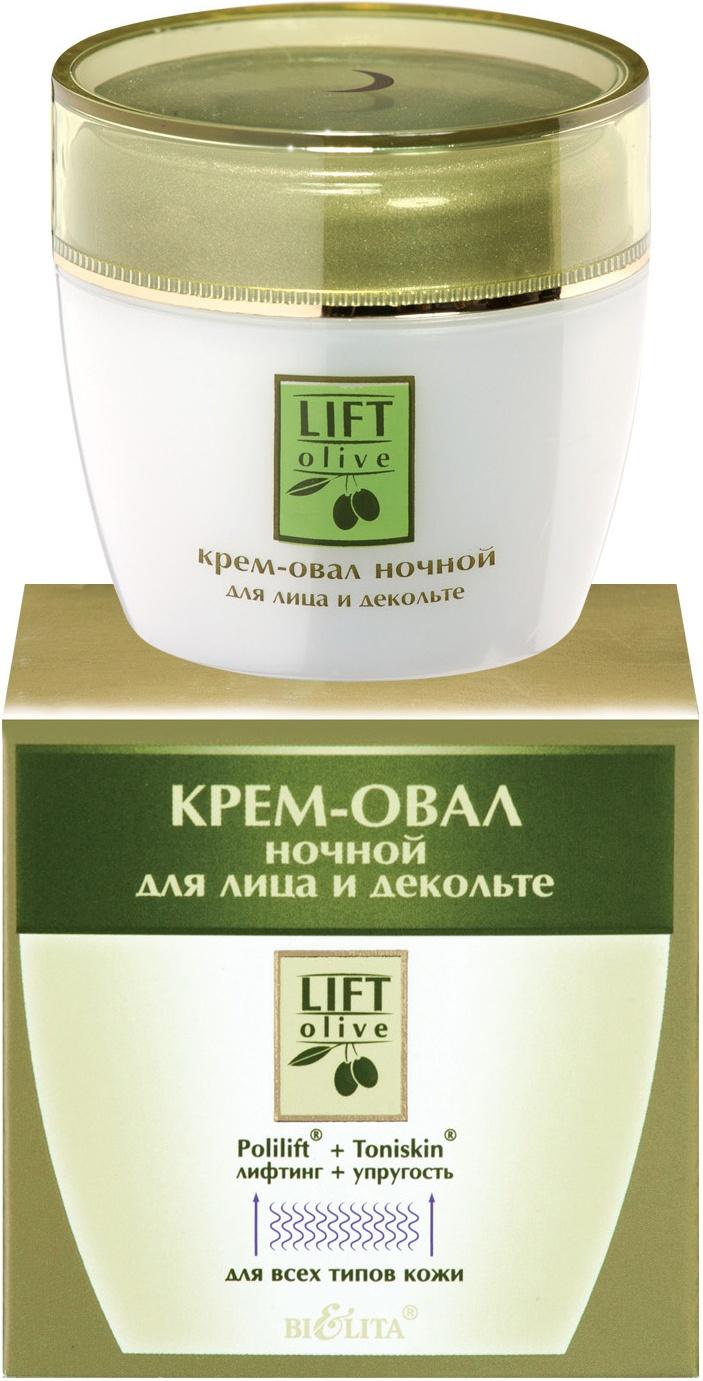 Крем ночной Белита Lift Olive подтягивающий