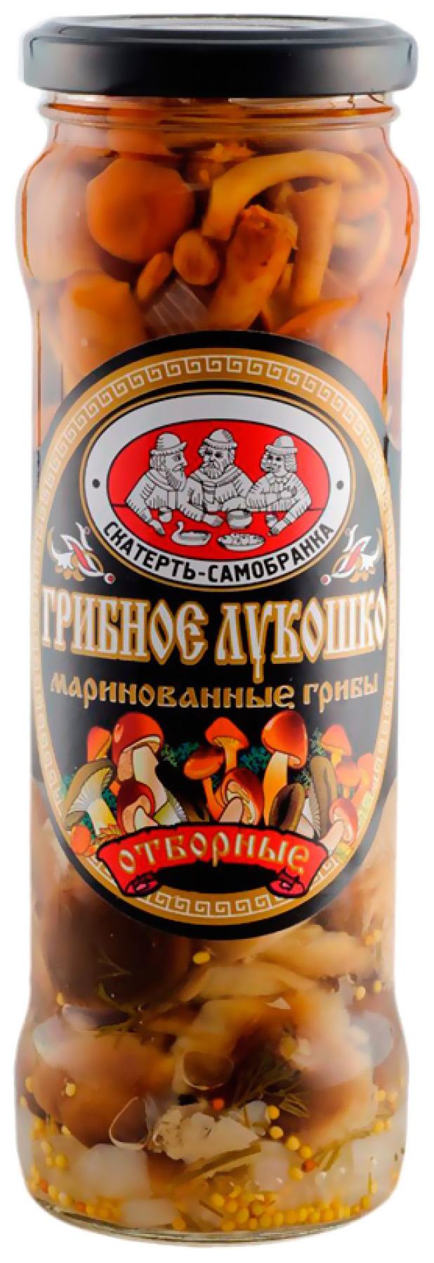 Грибы Скатерть-самобранка маринованные грибное лукошко отборные 330 г фото