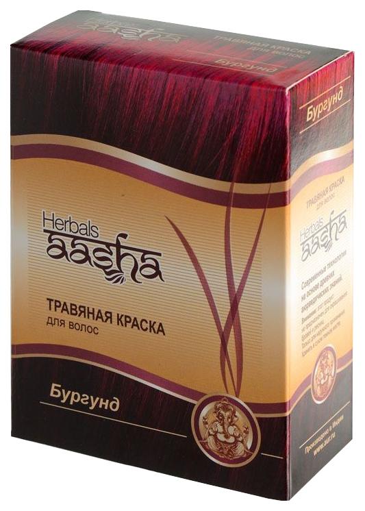 Краска для волос Aasha Травяная Бургунд