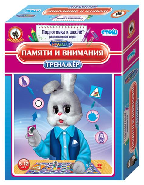 Купить Семейная настольная игра Русский стиль Тренажер памяти и внимания 3405, Семейные настольные игры