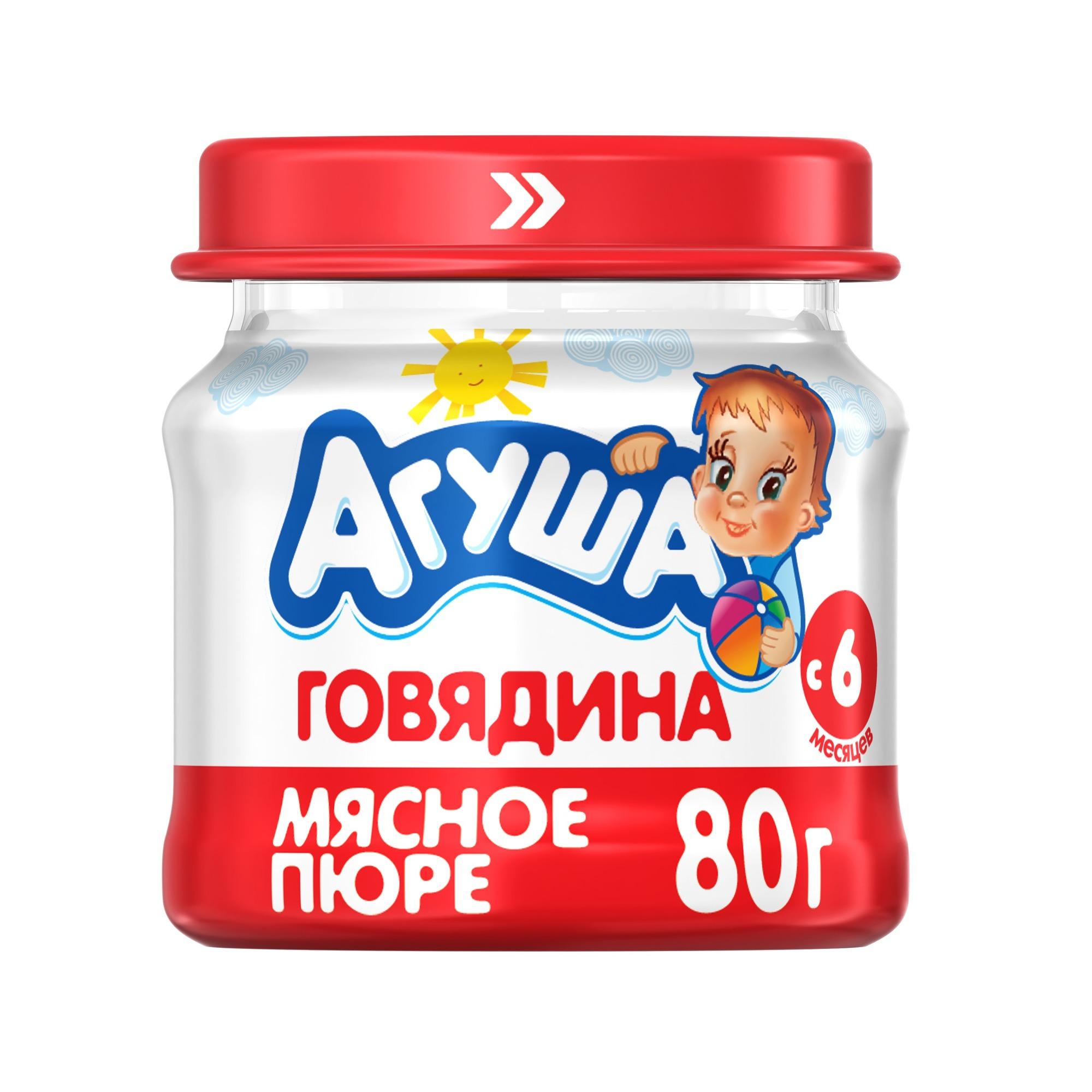 Купить Говядина 80 г, Пюре мясное Агуша Говядина с 6 мес 80 г, Мясное пюре