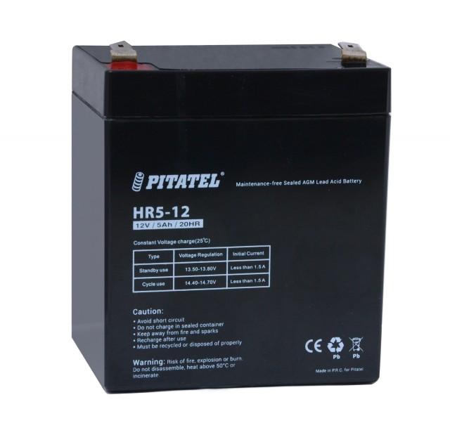 PITATEL HR5-12