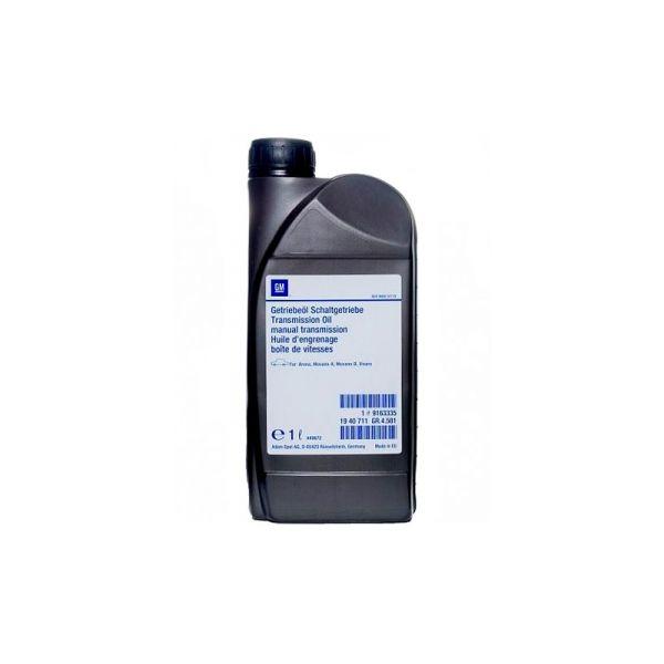 Трансмиссионное масло GM 9163335