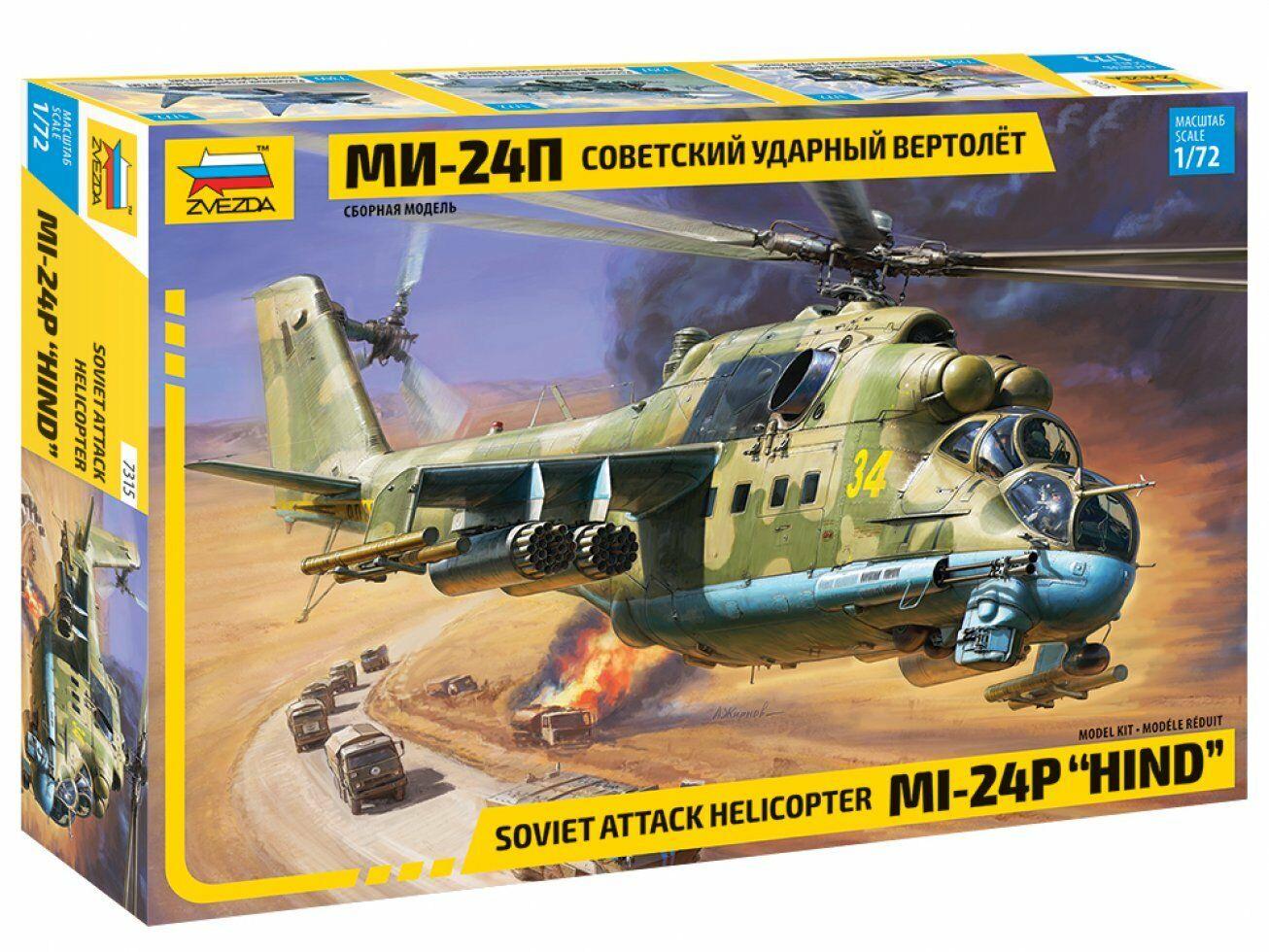 Купить ЗВЕЗДА Сборная модель. Советский ударный вертолет Ми-24П 7315, ZVEZDA, Воздушный транспорт