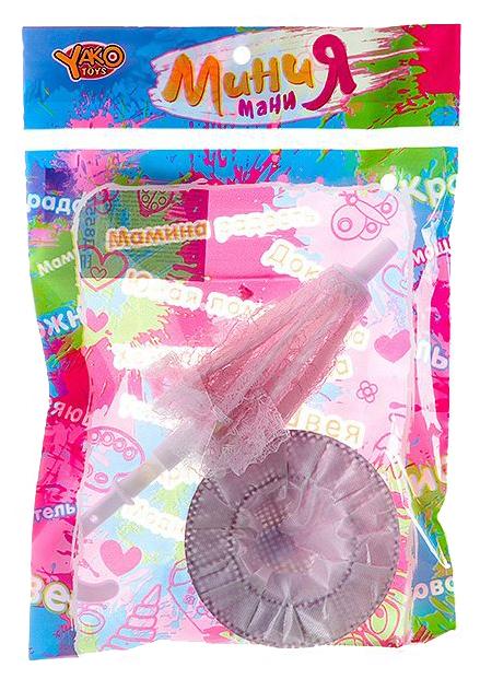 Набор пласт.аксессуаров для куклы, зонтик и шляпка,МиниМаниЯ,