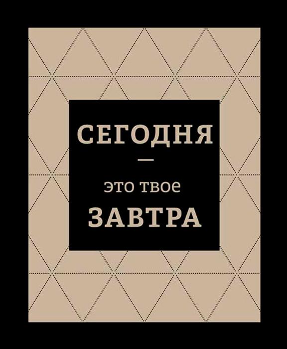 Картина на холсте 30x40 Сегодня Ekoramka HE-101-345