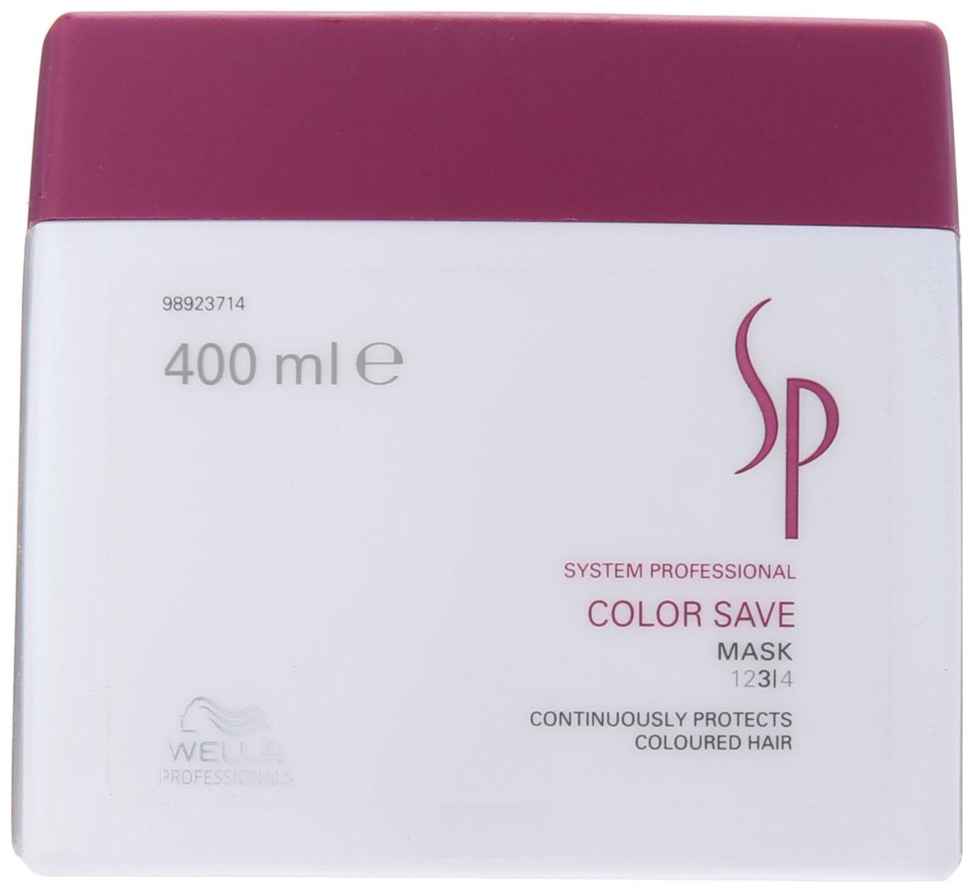 Маска для волос Wella System Professional Color Save 400 мл