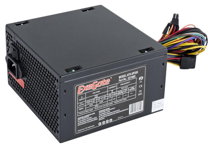 Блок питания компьютера ExeGate ATX XP350 EX221985RUS