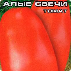 Семена Томат Алые свечи, 20 шт, Сибирский