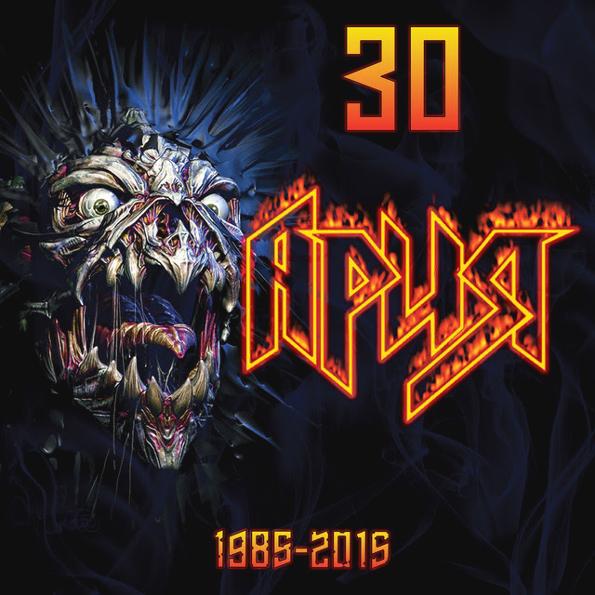 Аудио диск Ария 30 (1985-2015) , Медиа  - купить со скидкой