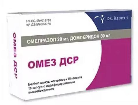 Омез ДСР капсулы 30 мг+20 мг