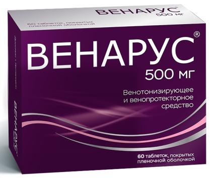 Купить Венарус таблетки, покрытые оболочкой 500 мг 60 шт., Оболенское ФП