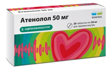 Атенолол таблетки 50 мг 30 шт. Обновление