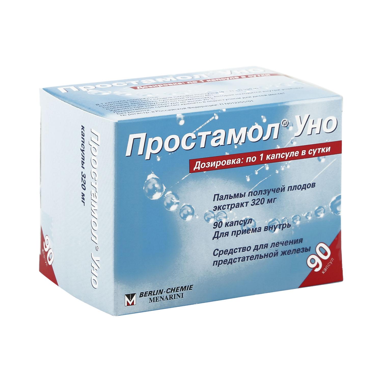 Простамол Уно капсулы 320 мг 90 шт.