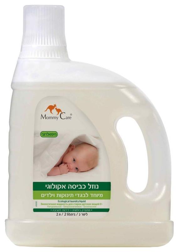 Экологичная  жидкость для стирки детских вещей Baby Laundry Liquid 2000 мл