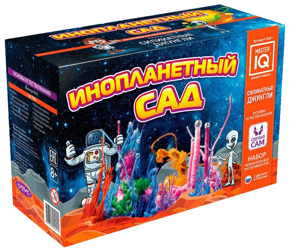 Набор для экспериментов Инопланетный сад