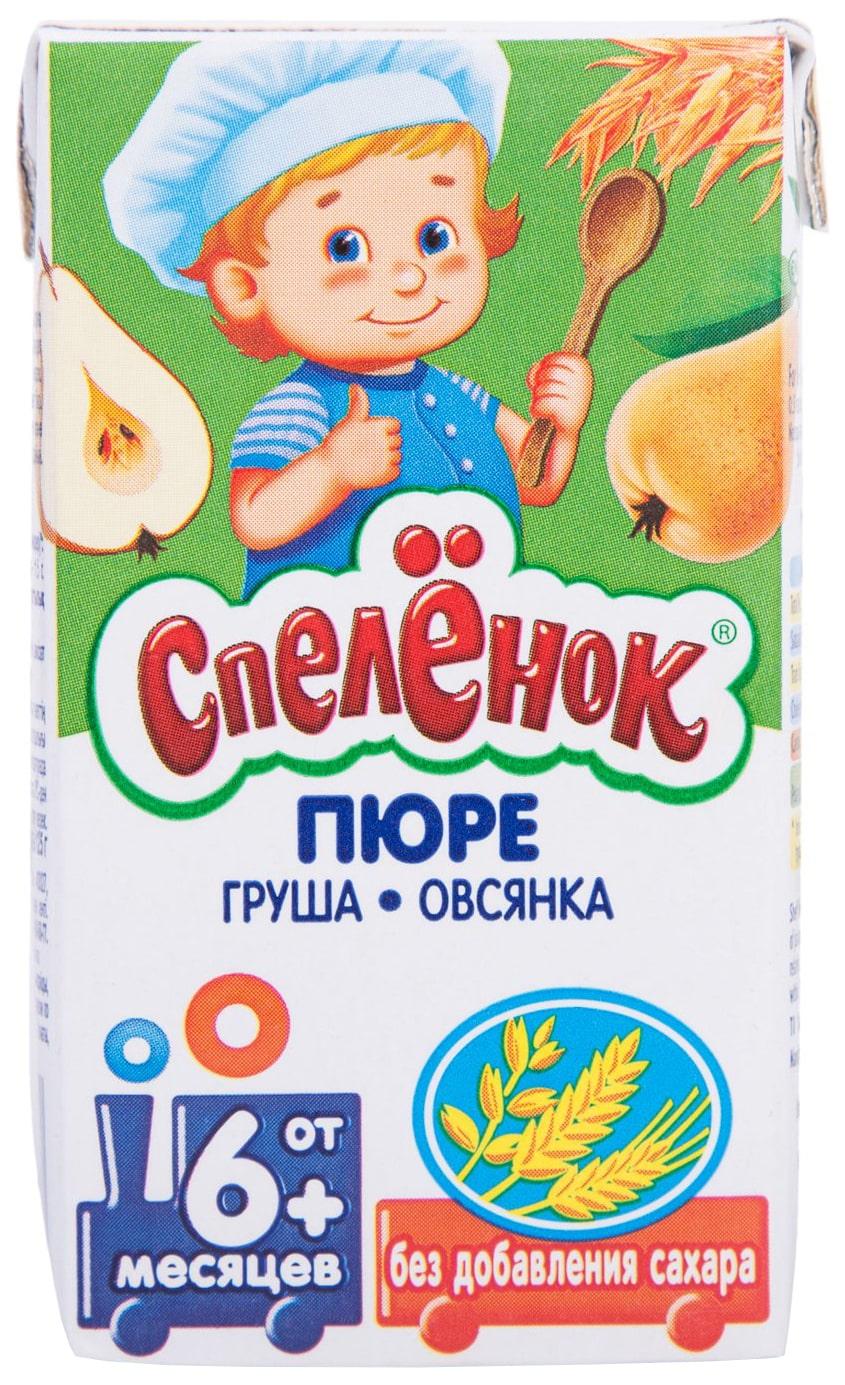 Готовый обед Спеленок Спелёнок Груша с овсянкой