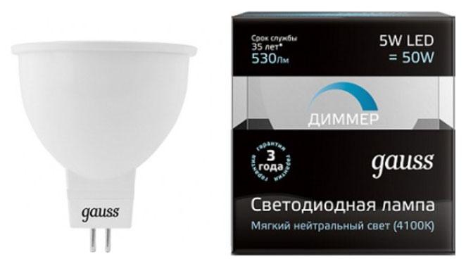 Лампочка Gauss MR 16 LED GU5.3-dim 5W 4100 K 101505205-D диммируемая