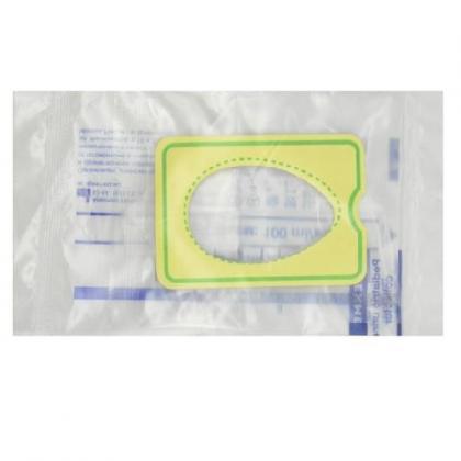 Мочеприемник Meridian pd2100 педиатрический одноразовый стерильный