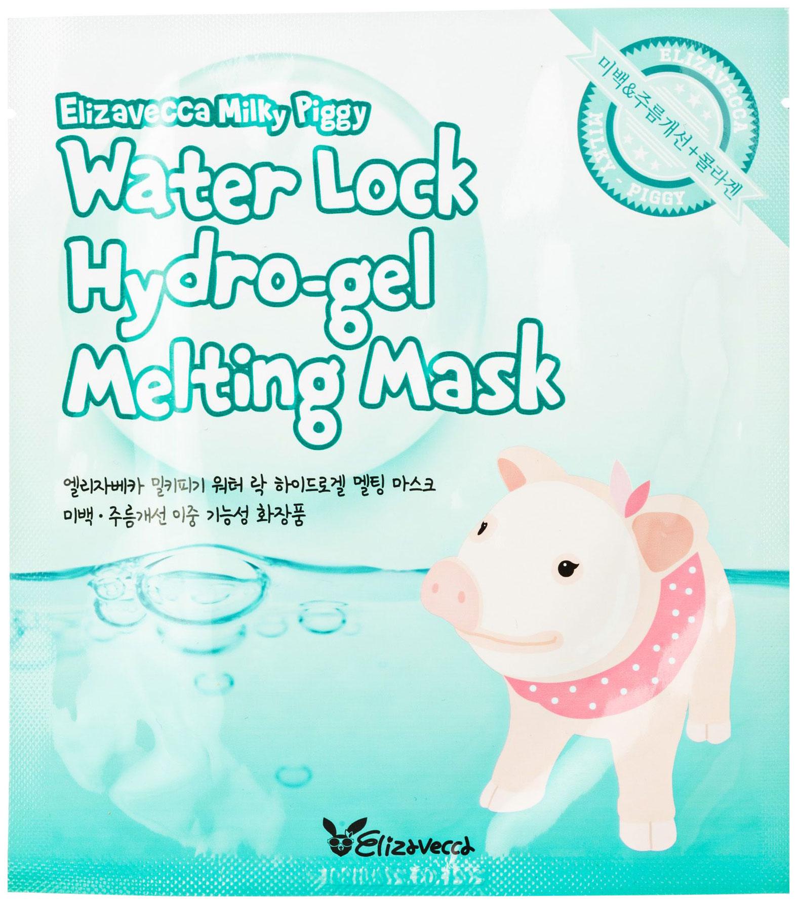 Маска для лица Elizavecca Face Care Milky Piggy Water Lock Hydrogel Melting 30 г