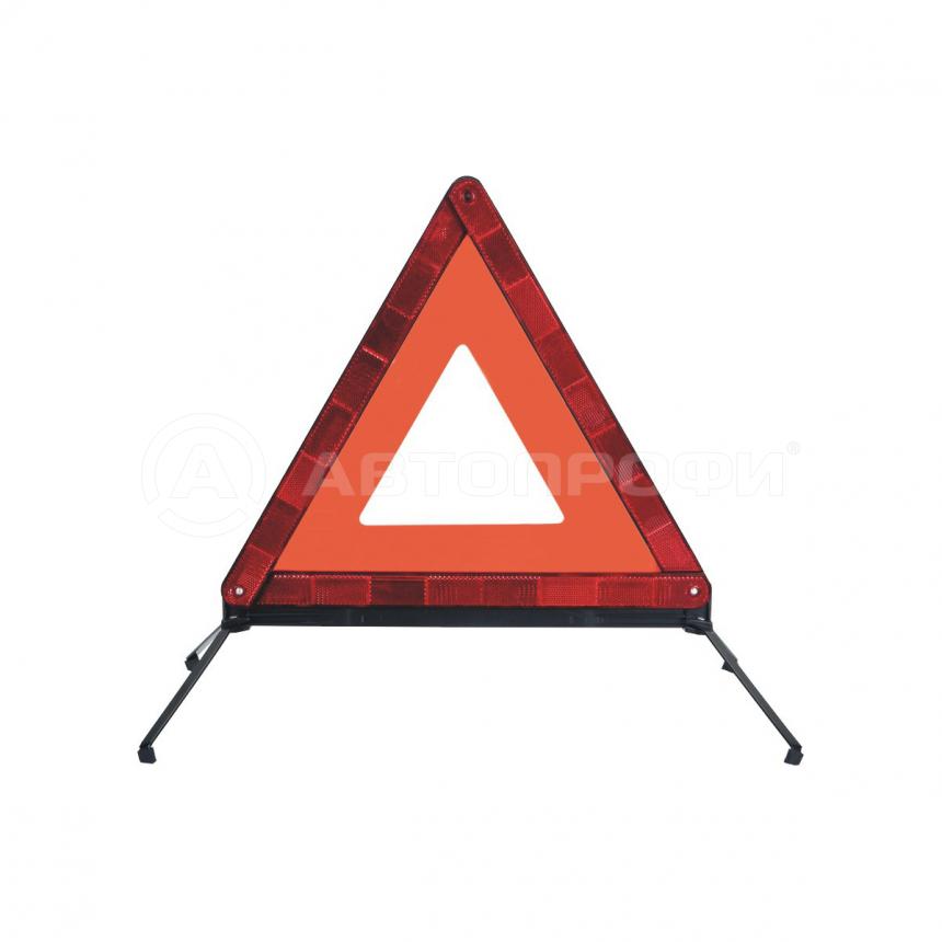 Знак аварийной остановки AVS, высота 41 см.