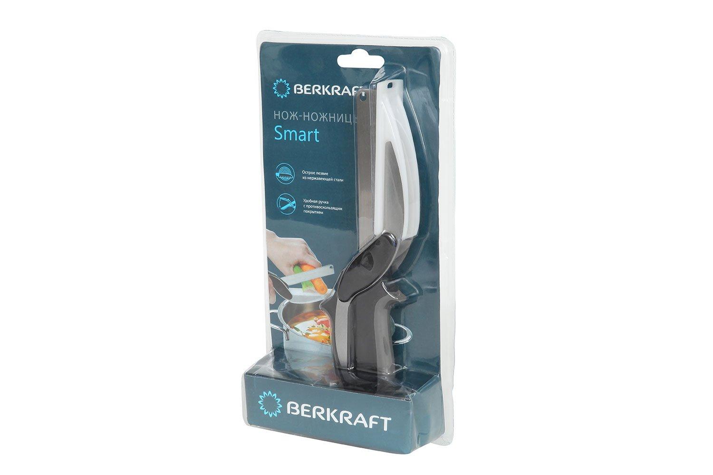 Нож ножницы BERKRAFT Smart