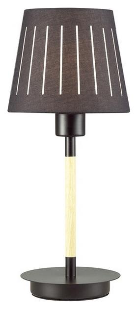 Настольный светильник Odeon Light Nicola 4110/1T