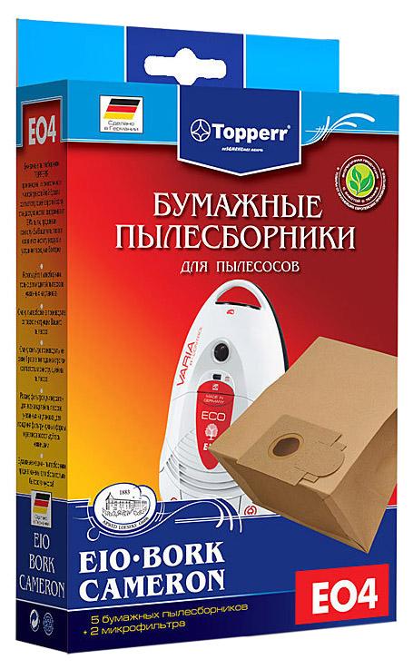 Пылесборник Topperr 1013 EO 4