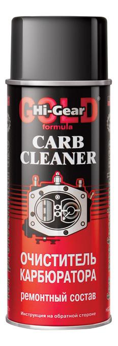 Очиститель карбюратора (аэрозоль) Hi Gear HG3201