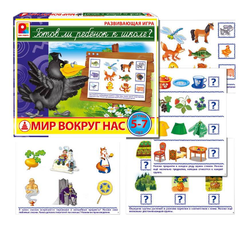 Купить Семейная настольная игра Радуга Мир вокруг нас, Семейные настольные игры