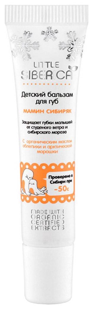 Бальзам для губ Natura Siberica Little Siberica Мамин сибиряк 10мл фото