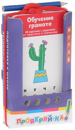 Настольная игра с карандашом Айрис Проверяй-ка. Обучение грамоте. (25028)
