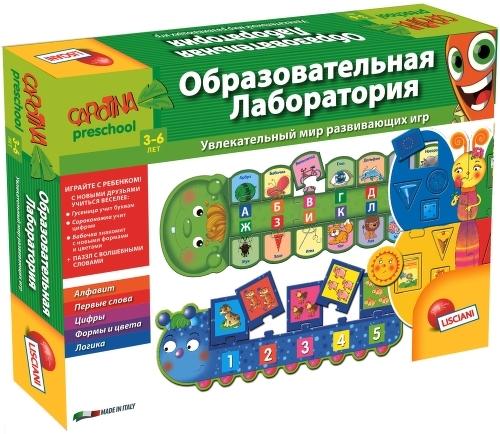 Настольная игра-пазл Lisciani Образовательная лаборатория (R36486)