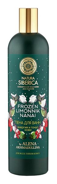 Пена для ванн Natura Siberica Frozen Limonnik Nanai By Alena Akhmadullina 550 мл фото