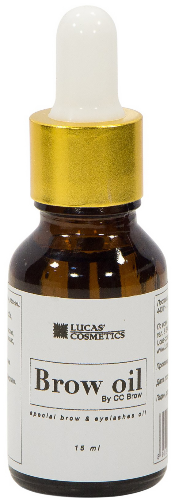 Средство для роста ресниц и бровей LUCAS' COSMETICS Brow Oil By CC Brow 15 мл фото