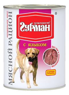 Консервы для собак Четвероногий Гурман Мясной рацион, язык, 850г