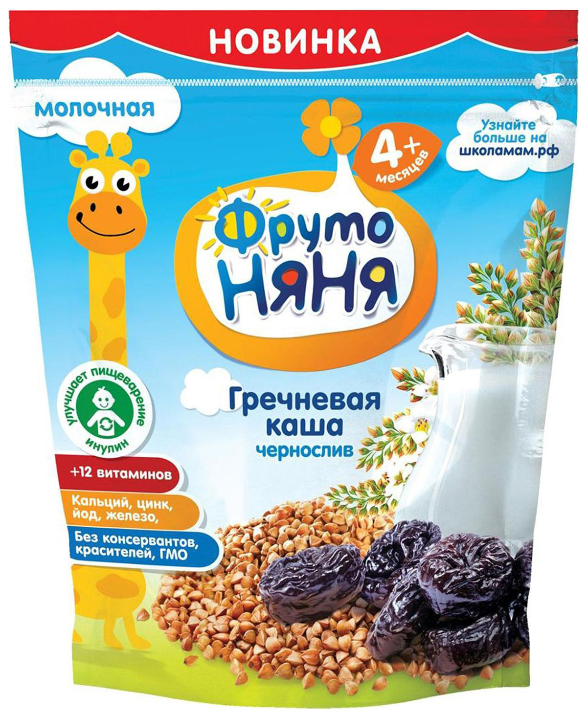 Каша молочная ФрутоНяня Гречневая с черносливом с 4 мес. 200 г фото