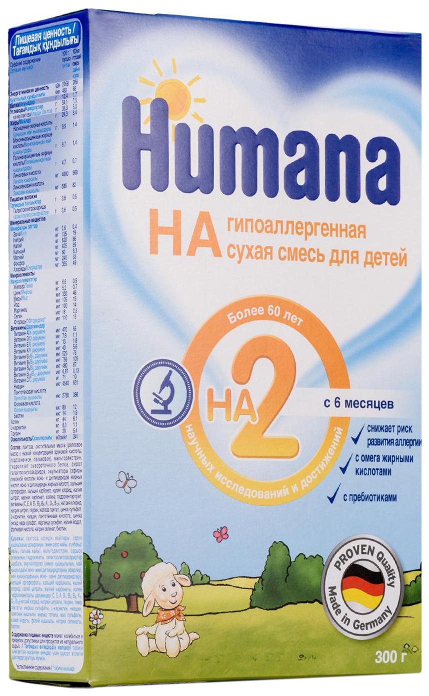 Молочная смесь Humana HA 2 от 6 до 12 мес. 300 г фото