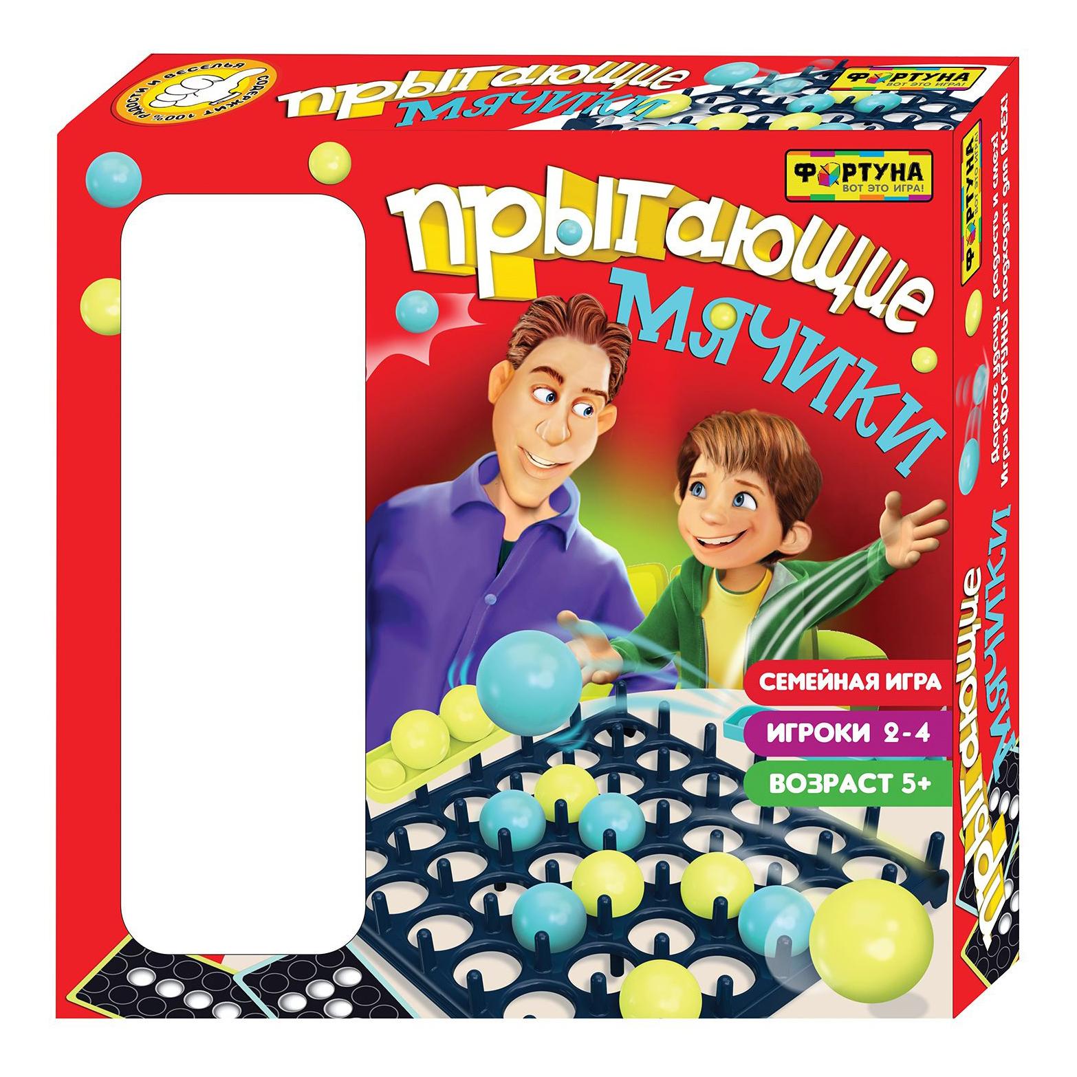 Купить Семейная настольная игра Прыгающие мячики Фортуна Ф78219, Семейные настольные игры
