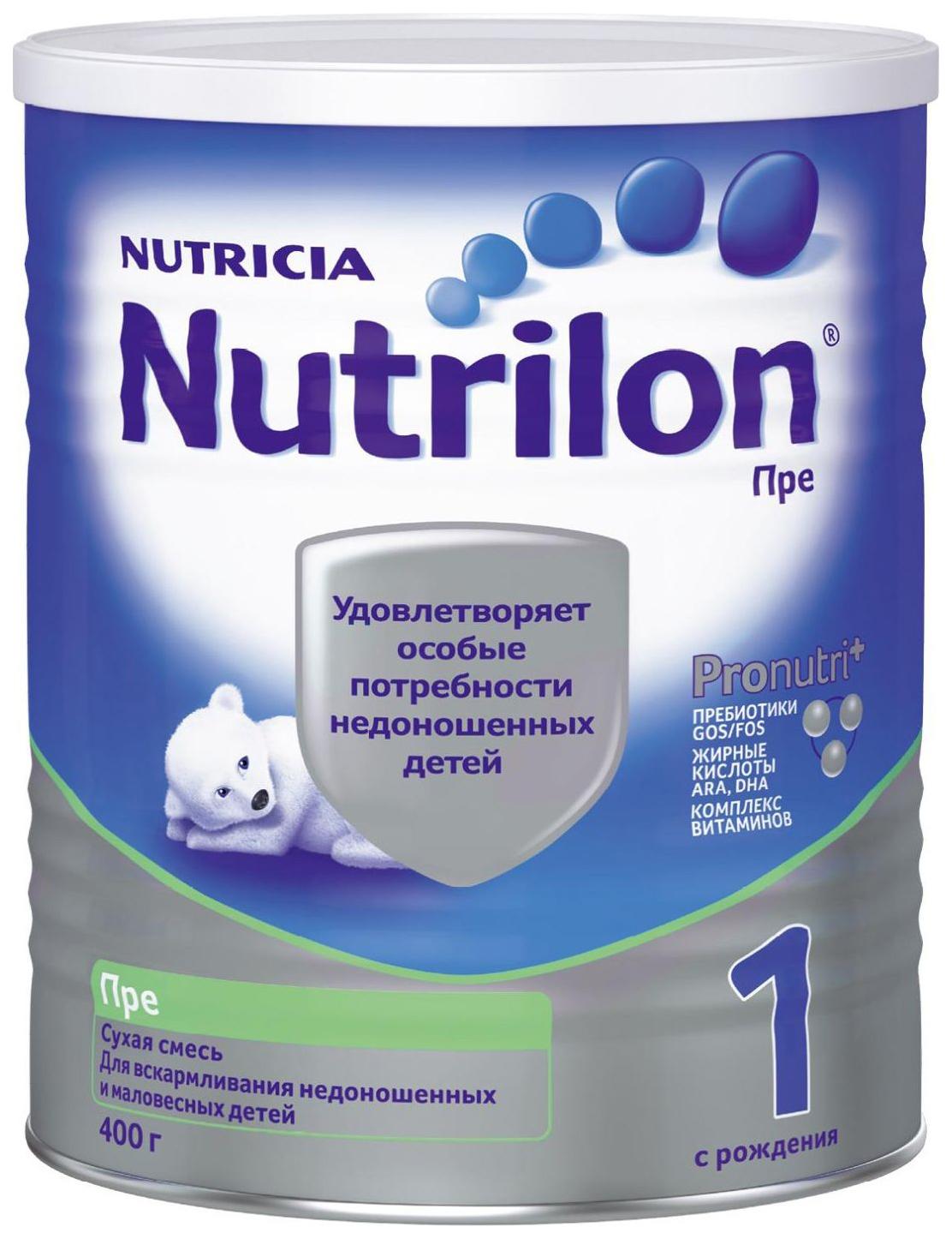 Молочная смесь Nutrilon Nutrilon Pre 1