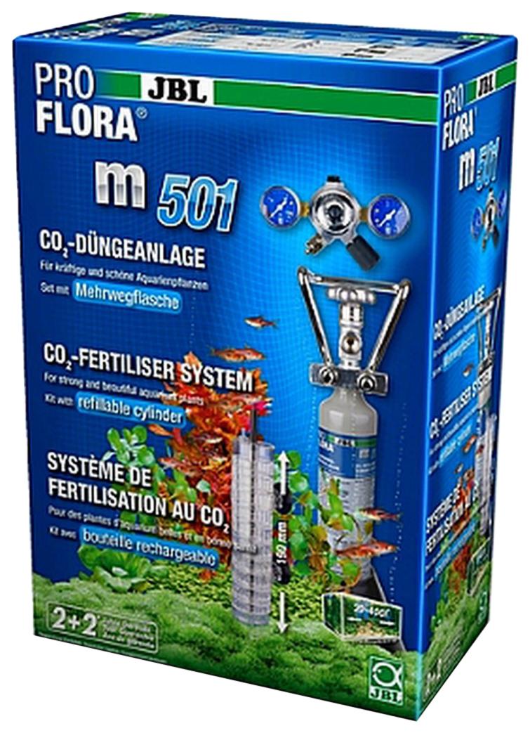 Система CO2 для аквариума JBL m501