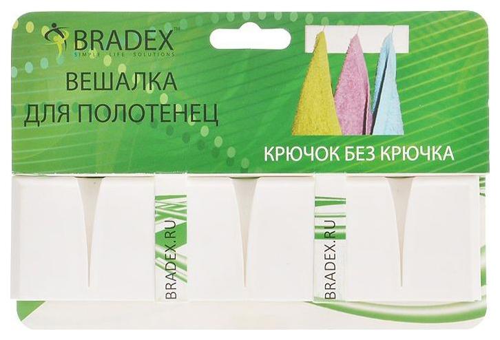 Вешалка для полотенец Bradex TD 0229